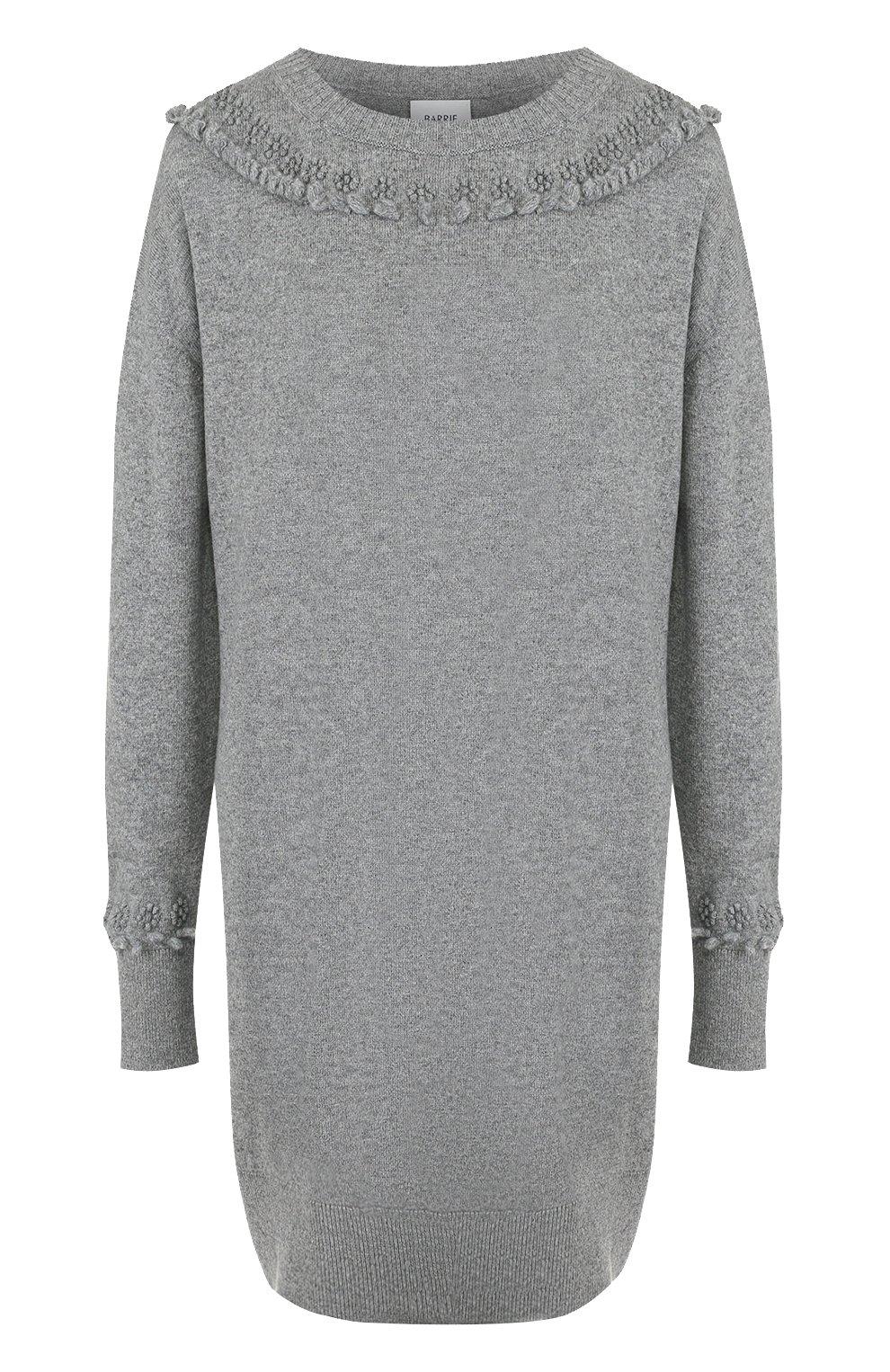 788c87af08d Женские платья по цене от 11 900 руб. купить в интернет-магазине ЦУМ