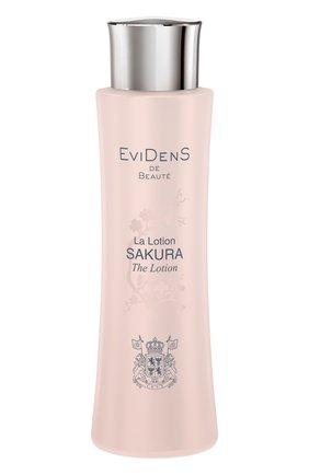 Лосьон для сохранения молодости кожи Sakura EviDenS de Beaute | Фото №1