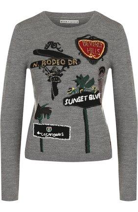 Шерстяной пуловер прямого кроя с контрастной отделкой | Фото №1