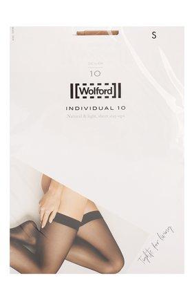 Женские чулки с кружевной отделкой WOLFORD бежевого цвета, арт. 21663 | Фото 1