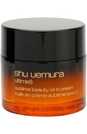 Женское крем для лица глобальное восстановление ultime8 SHU UEMURA бесцветного цвета, арт. 4935421621861 | Фото 1