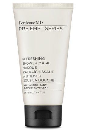 Освежающая маска для использования в душе Perricone MD | Фото №1