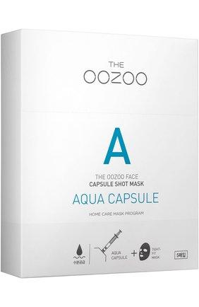 Маска для увлажнения кожи Aqua Capsule | Фото №1
