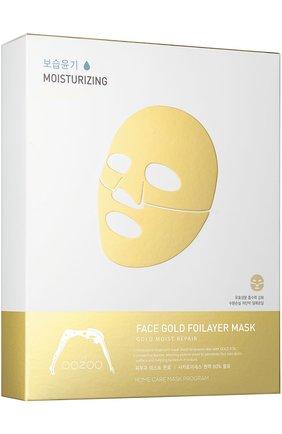 Экспресс маска для увлажнения и регенерации кожи | Фото №1