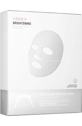 Экспресс маска для сияния и детокса | Фото №1