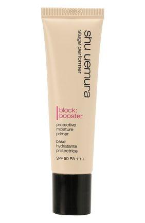 Женские выравнивающая база под макияж block:booster, оттенок beige SHU UEMURA бесцветного цвета, арт. 4935421627436 | Фото 1