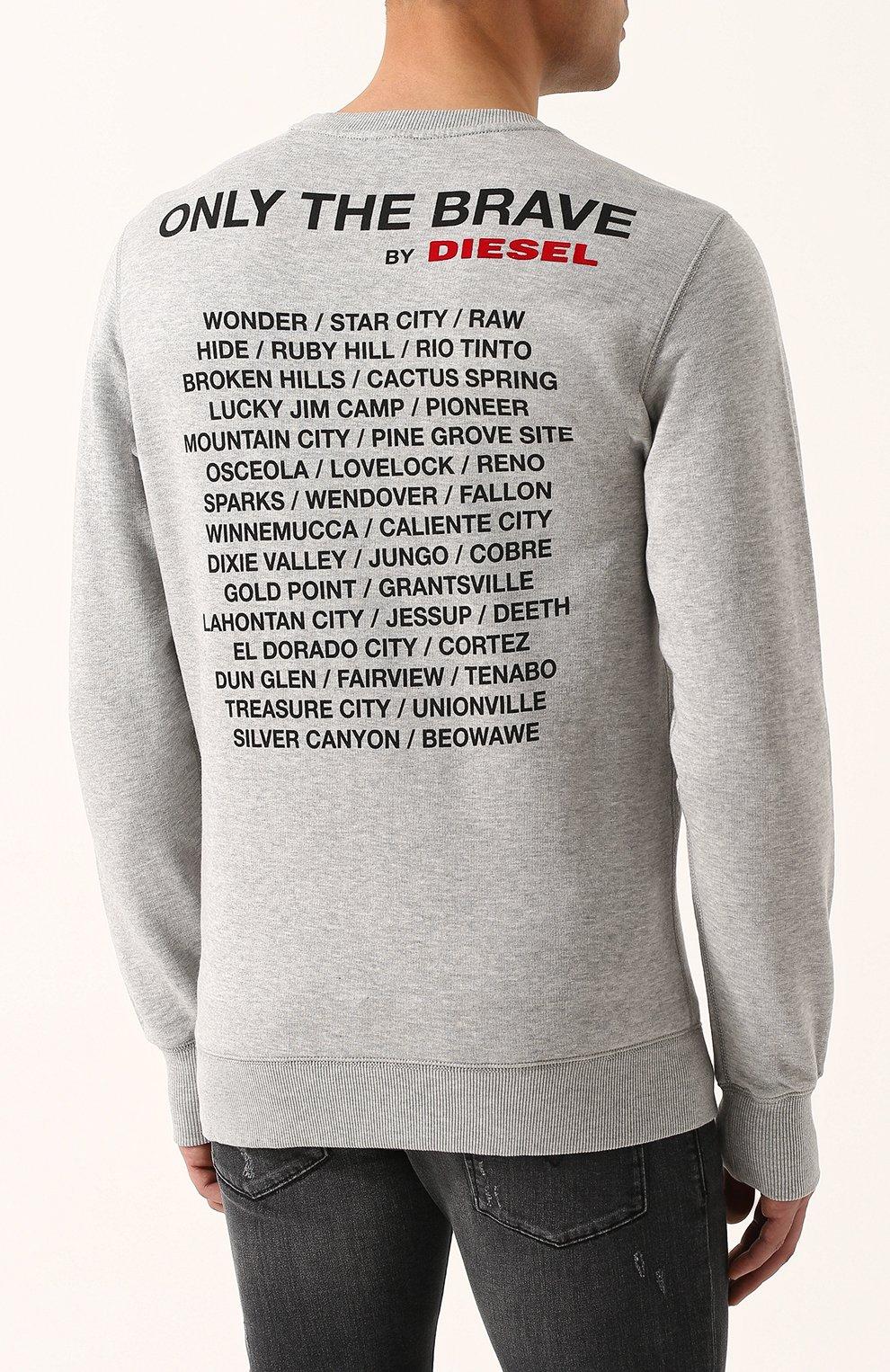 Хлопковый свитшот с принтом Diesel серый | Фото №4