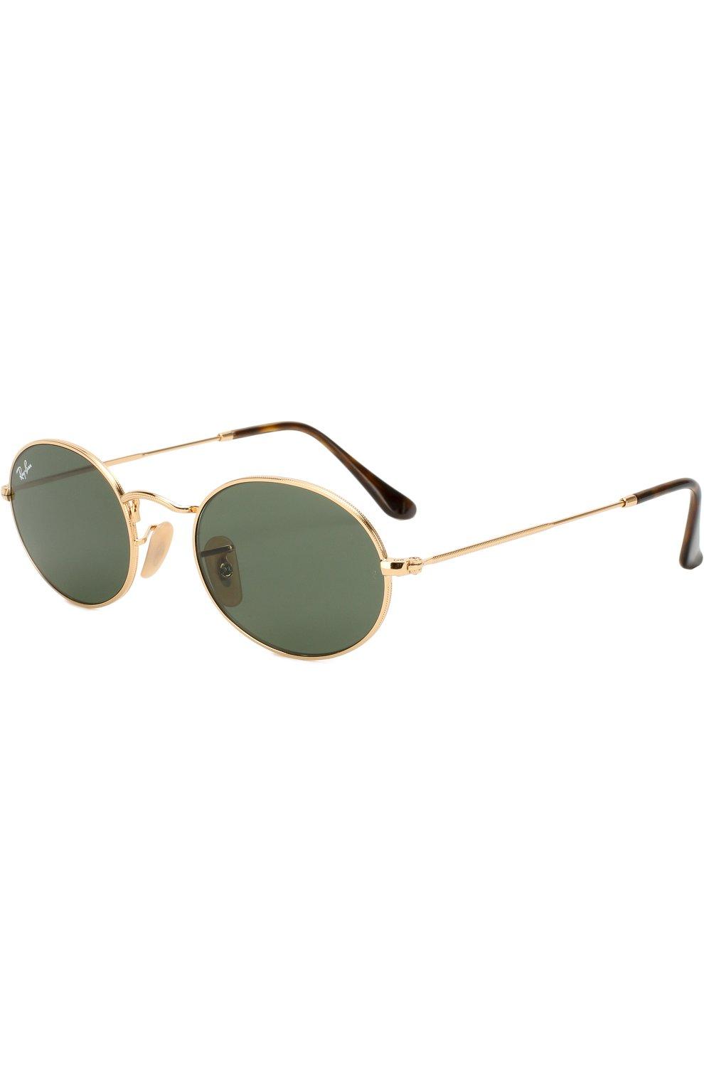 Мужские солнцезащитные очки RAY-BAN золотого цвета, арт. 3547N-001 | Фото 1 (Тип очков: С/з; Статус проверки: Требуются правки, Проверена категория; Очки форма: Овальные; Оптика Гендер: оптика-унисекс)