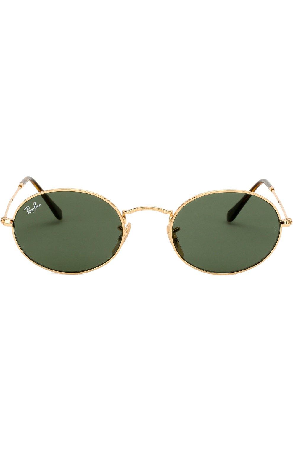 Мужские солнцезащитные очки RAY-BAN золотого цвета, арт. 3547N-001 | Фото 2 (Тип очков: С/з; Статус проверки: Требуются правки, Проверена категория; Очки форма: Овальные; Оптика Гендер: оптика-унисекс)