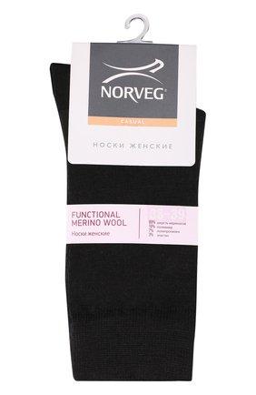 Однотонные шерстяные носки | Фото №1
