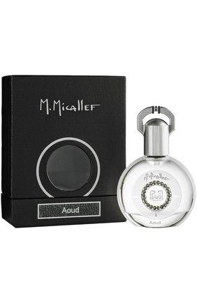 Мужской парфюмерная вода aoud M. MICALLEF бесцветного цвета, арт. 3760060773159   Фото 1 (Статус проверки: Проверена категория; Ограничения доставки: flammable)