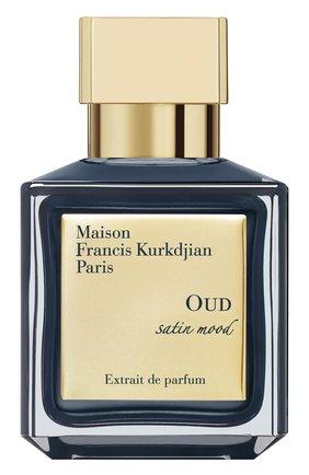 Парфюмерный экстракт Oud Satin Mood Maison Francis Kurkdjian   Фото №1