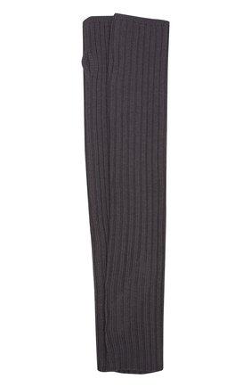 Шерстяные вязаные рукава Rick Owens серые | Фото №1