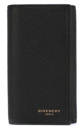 Мужская кожаный футляр для ключей GIVENCHY черного цвета, арт. BK06019121 | Фото 1