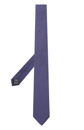 Шелковый галстук Drykorn темно-синего цвета | Фото №1