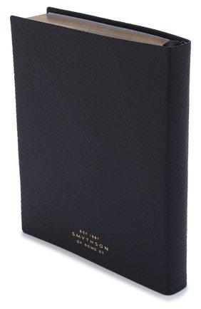 Записная книжка с кожаной обложкой   Фото №2