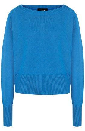Кашемировый пуловер с вырезом-лодочка | Фото №1