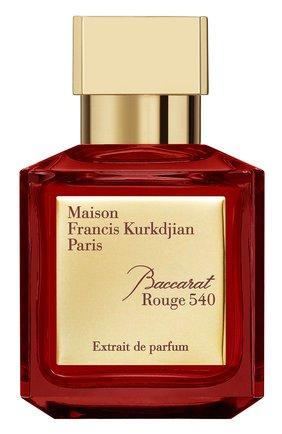 Парфюмерный экстракт Baccarat Rouge 540 Maison Francis Kurkdjian   Фото №1