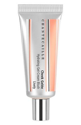 Увлажняющие гель-крем румяна Cheek Gelee, оттенок Lively | Фото №1