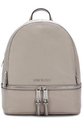 Кожаный рюкзак Rhea Zip Small