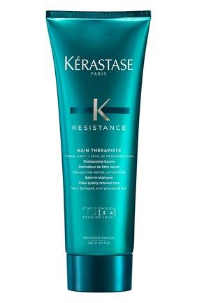 Шампунь-ванна для восстановления материи волос therapiste resistance KERASTASE бесцветного цвета, арт. 3474636397969   Фото 1