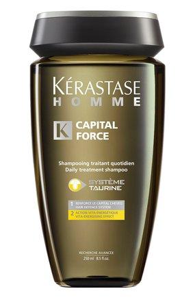 Энергетический шампунь-ванна Capital Force (250ml) | Фото №1