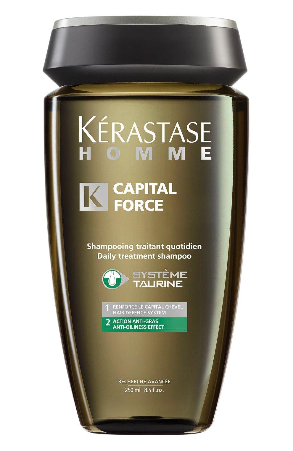 Мужского шампунь-ванна для жирных волос capital force (250ml) KERASTASE бесцветного цвета, арт. 3474636429387 | Фото 1 (Статус проверки: Проверена категория)