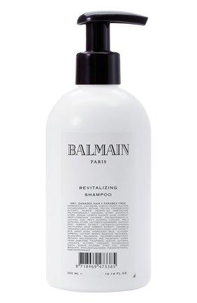 Женский восстанавливающий шампунь для волос BALMAIN HAIR COUTURE бесцветного цвета, арт. 8718969473385 | Фото 1