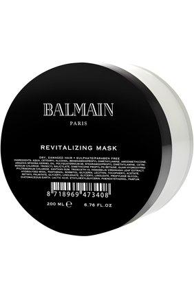 Восстанавливающая питательная маска для волос | Фото №1