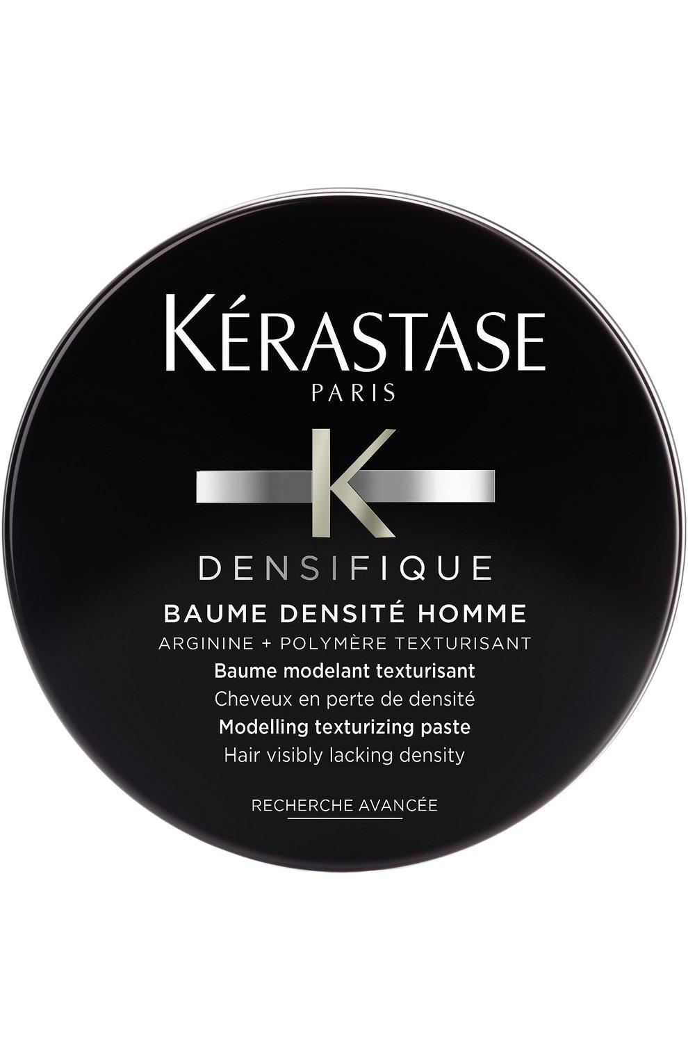 Мужского текстурирующая паста densifique densite м (75ml) KERASTASE бесцветного цвета, арт. 3474636382613 | Фото 1 (Статус проверки: Проверена категория)