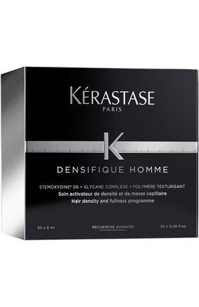 Мужского активатор густоты и плотности волос densifique homme KERASTASE бесцветного цвета, арт. 3474636356010 | Фото 1
