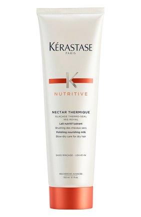 Термо-уход для сухих волос Nutritive Thermique | Фото №1