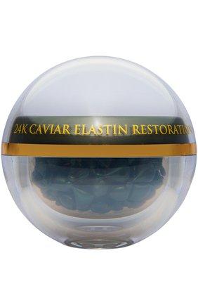 Восстановитель эластина с икрой | Фото №1