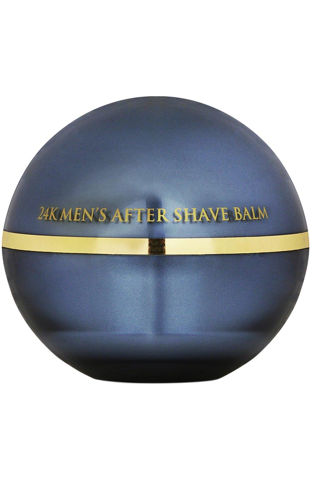 Бальзам после бритья 24K Men's Aftershave Balm | Фото №1