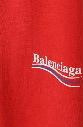 Хлопковые джоггеры с логотипом бренда | Фото №3