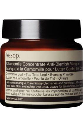 Маска для лица Chamomile Concentrate Anti-Blemish | Фото №1