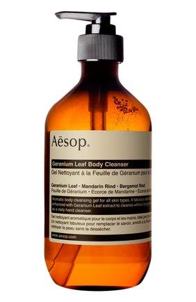 Гель для душа geranium leaf AESOP бесцветного цвета, арт. B500BT11RF | Фото 1