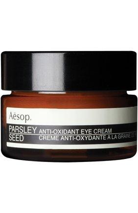 Крем для области вокруг глаз parsley seed anti-oxidant AESOP бесцветного цвета, арт. ASK21 | Фото 1