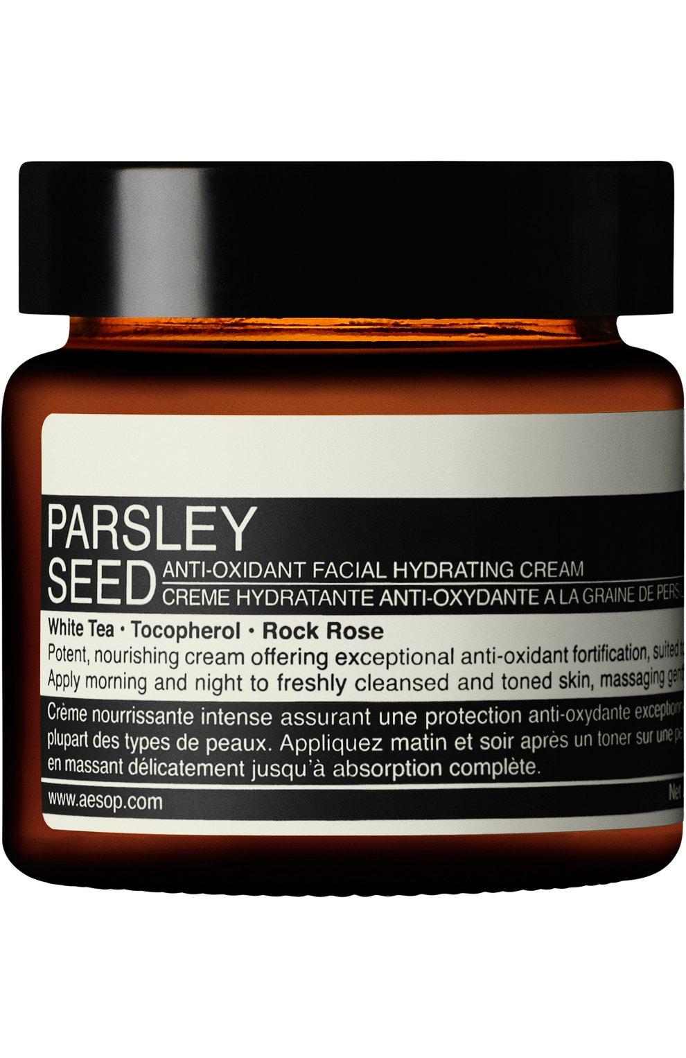Женское крем для лица parsley seed anti-oxidant AESOP бесцветного цвета, арт. ASK54 | Фото 1