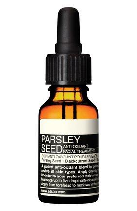 Масло для лица Parsley Seed Anti-Oxidant | Фото №1