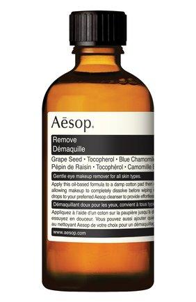 Женского масло для снятия макияжа remove AESOP бесцветного цвета, арт. B60SK35 | Фото 1