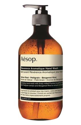 Женского гель для рук reverence AESOP бесцветного цвета, арт. B500BT17 | Фото 1