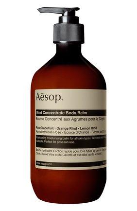 Женского бальзам для тела rind concentrate AESOP бесцветного цвета, арт. B500BM07 | Фото 1