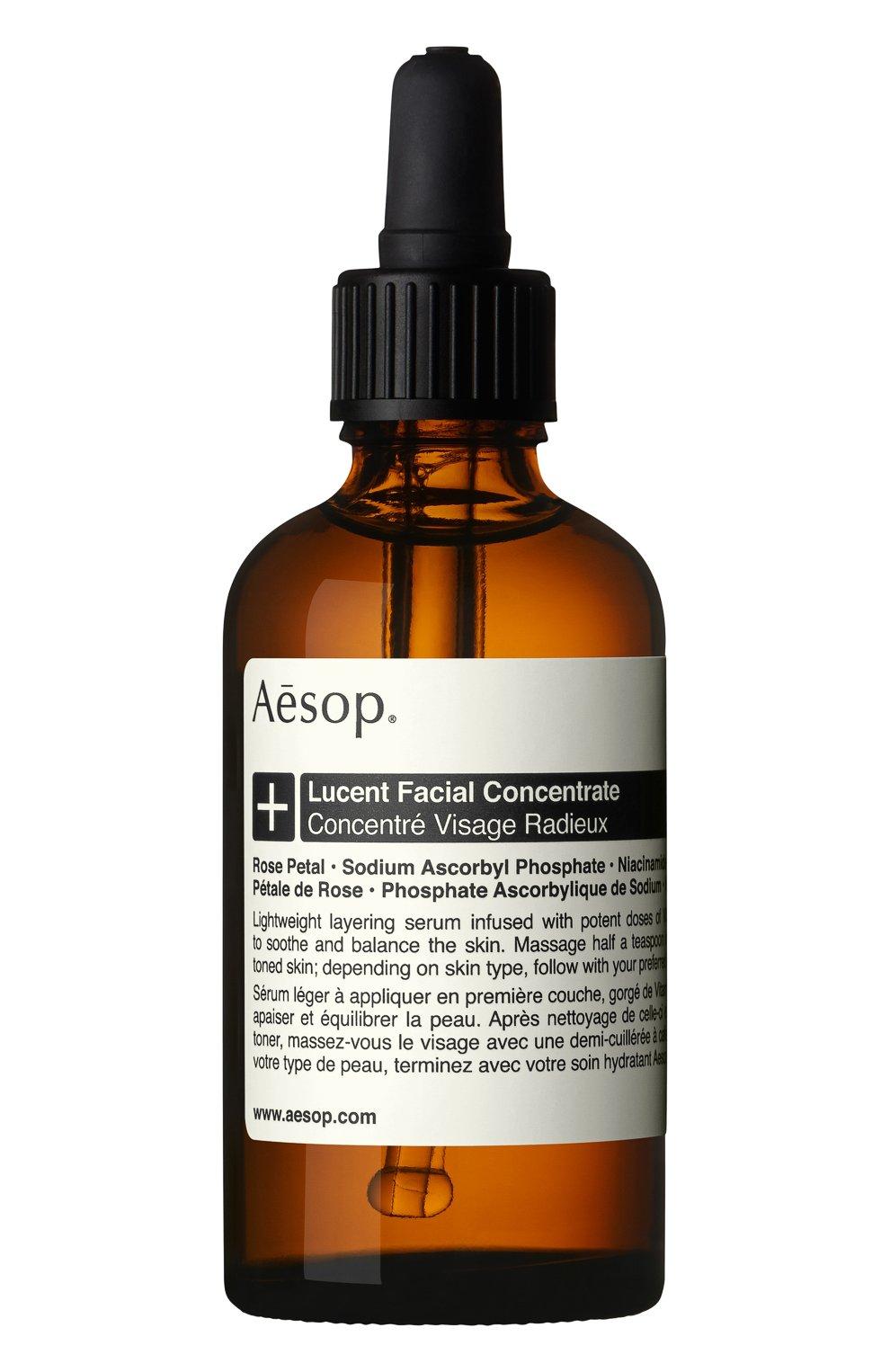 Сыворотка для лица lucent AESOP бесцветного цвета, арт. ASK60   Фото 1 (Статус проверки: Проверена категория)