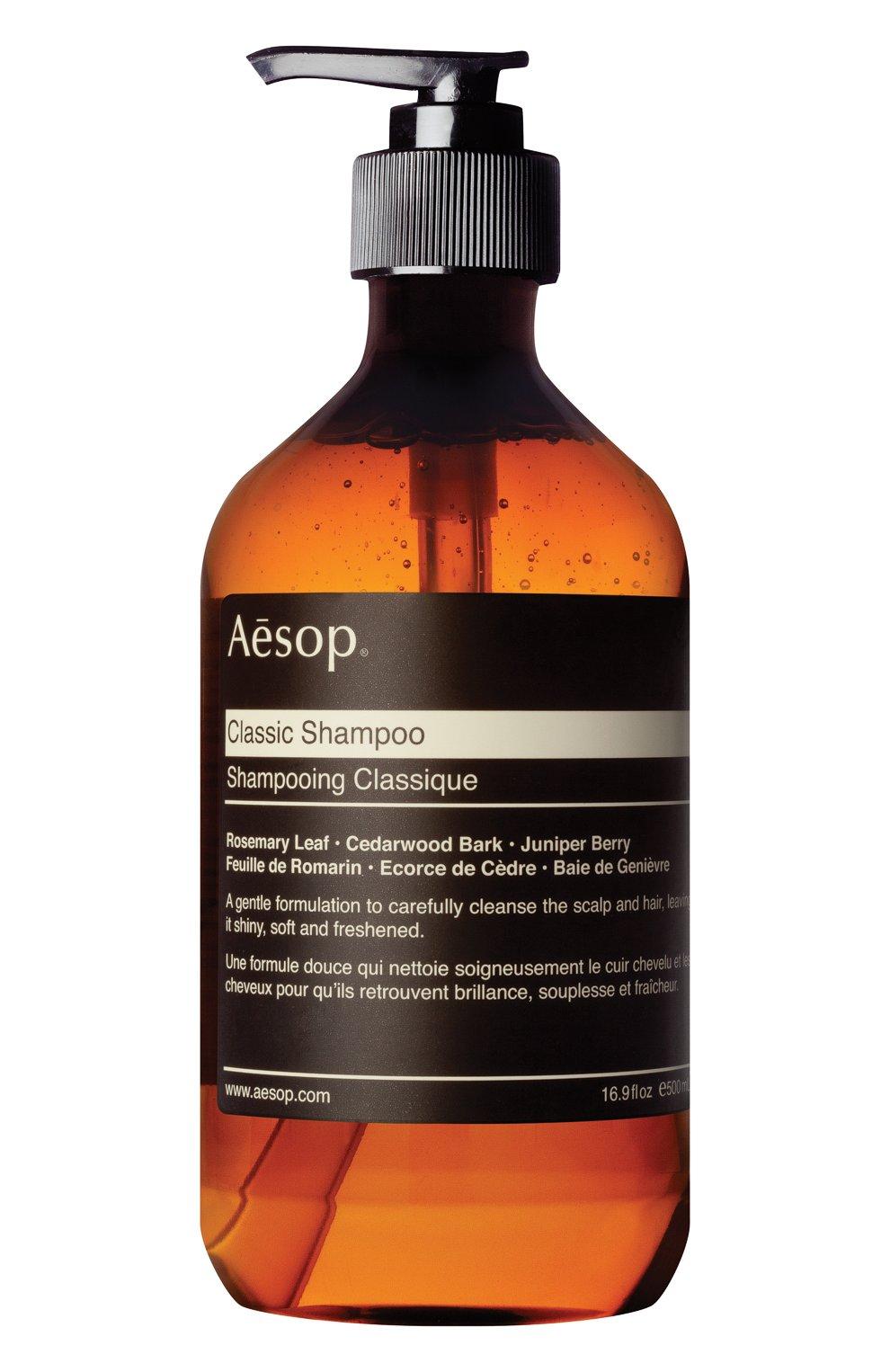 Шампунь для волос classic AESOP бесцветного цвета, арт. B500HR22RF | Фото 1 (Статус проверки: Проверена категория)