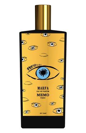Парфюмерная вода Marfa Limited Edition Memo | Фото №1