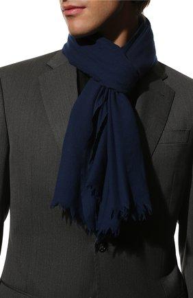 Мужской шерстяной шарф с необработанным краем LORO PIANA темно-синего цвета, арт. FAF1236 | Фото 2