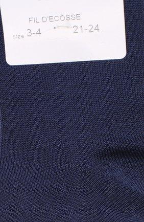 Детские хлопковые носки с бусинами La Perla темно-синего цвета | Фото №2