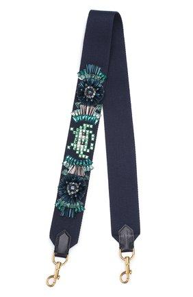 Ремень для сумки Space Invaders Anya Hindmarch темно-синего цвета | Фото №1