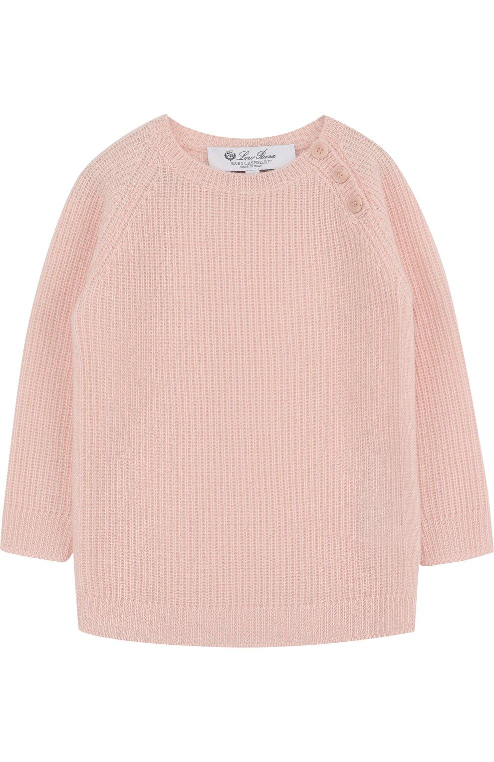 Детский кашемировый пуловер LORO PIANA розового цвета, арт. FAG3984 | Фото 1